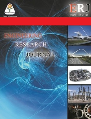 ERJ. Engineering Research Journal